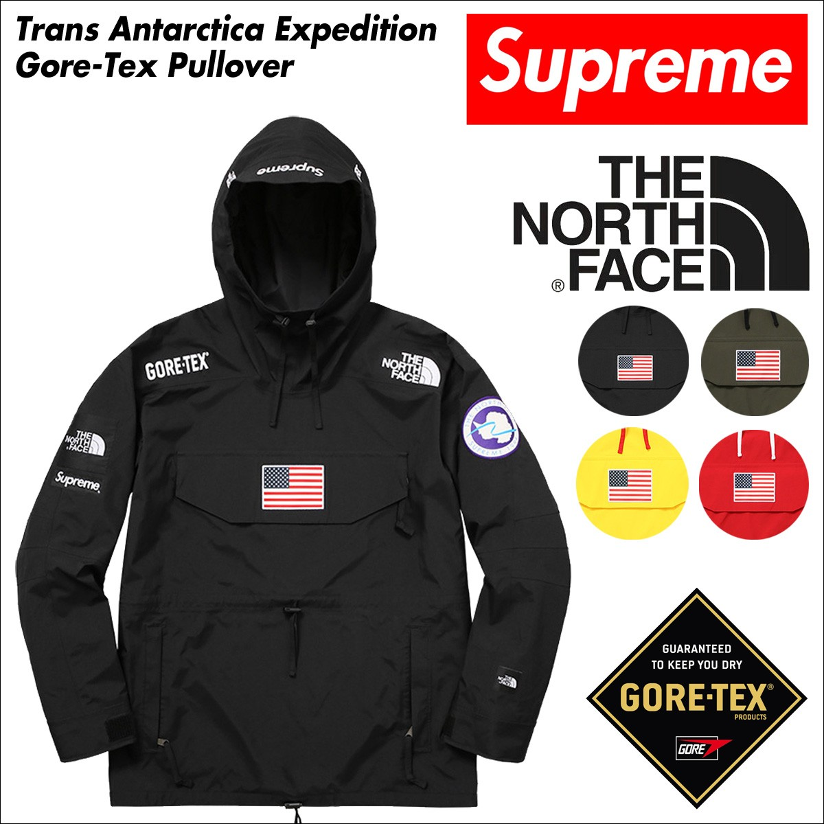 シュプリーム ノースフェイス ジャケット Supreme THE NORTH FACE プルオーバー マウンテンパーカー メンズ NF0A37KB TRANS ANTARCTICA EXPEDITION PULLOVER [4/18 新入荷]