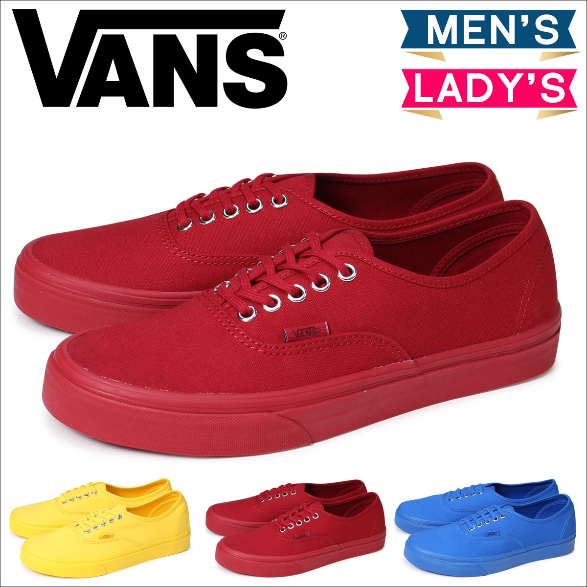 VANS オーセンティック スニーカー レディース メンズ バンズ ヴァンズ AUTHENTIC VN0A38EMMQ9 VN0A38EMMQA VN0A38EMMQB 靴