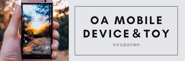 iPhone market