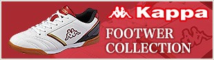 FOOTWER COLLECTION