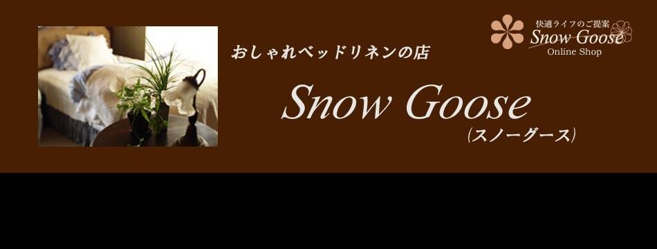 SnowGoose(スノーグース)ヤフー店