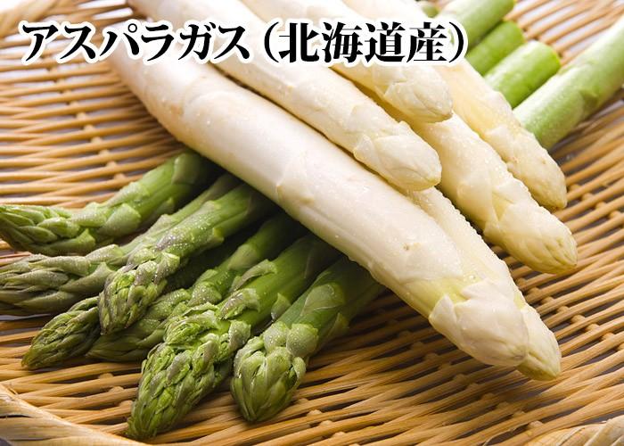 アスパラガス(北海道産)