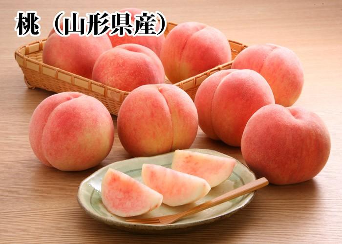 桃(山形県産)