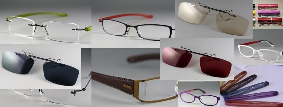 メガネのハマダ