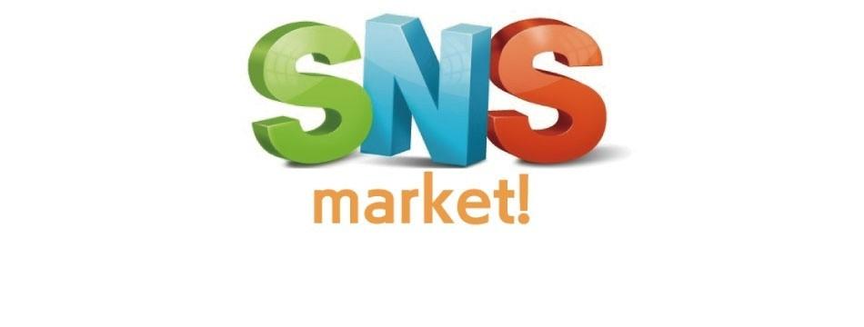 SNSmarket!