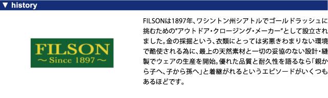 FILSON フィルソン トートバッグ ボストンバッグ ダッフルバッグ リュック トラベルキット
