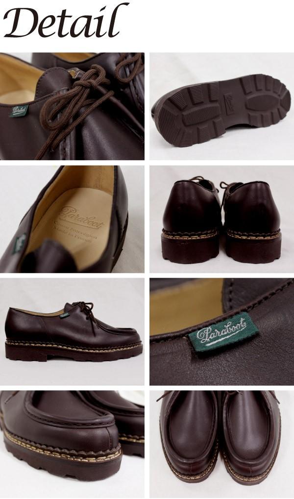 セール %OFF PARABOOT パラブーツ MICHAEL ミカエル チロリアン レザーシューズ 革靴  メンズ (715603,715604,715612)
