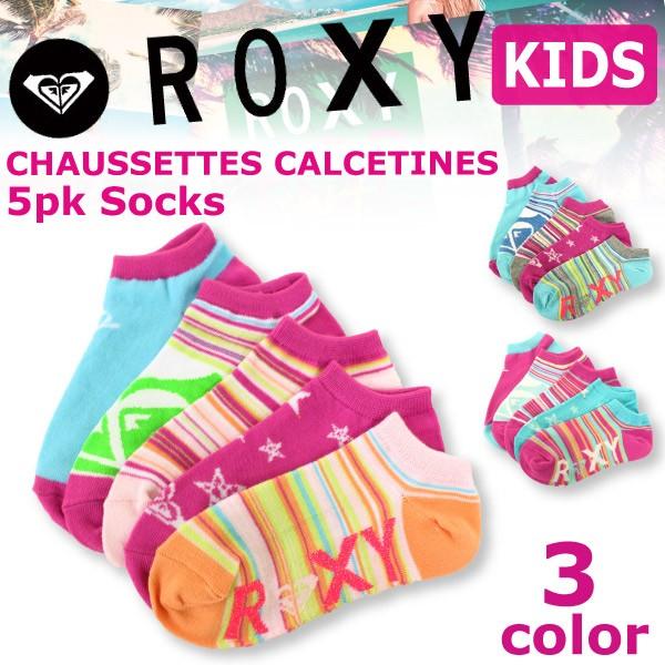 ロキシー ROXY キッズ用 コットン 5足セット くるぶしソックス CHAUSSETTES CALCETINES ロゴ入り 靴下 ショート丈 ボーダー 星柄 カバーソックス ガール 子供用 (81566F)