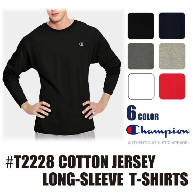 チャンピオン Champion クルーネック ロゴ刺繍 長袖 Tシャツ ロンT Jersey Long Sleeve Tee メンズ (T2228)