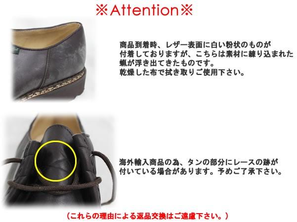 セール %OFFPARABOOT パラブーツ MICHAEL ミカエル チロリアン レザーシューズ 革靴  メンズ (715603,715604,715612)