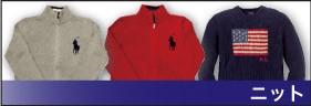 Polo Ralph Lauren Boys ポロ ラルフローレン ボーイズライン 半袖シャツ オックスフォードシャツ ビッグポニー