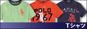 Polo Ralph Lauren Boys ポロ ラルフローレン ボーイズライン 半袖Tシャツ Tee Tシャツ ビッグポニー プリント