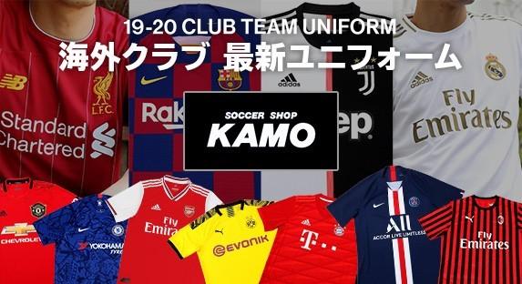 「サッカー日本代表ユニフォーム」ただいま