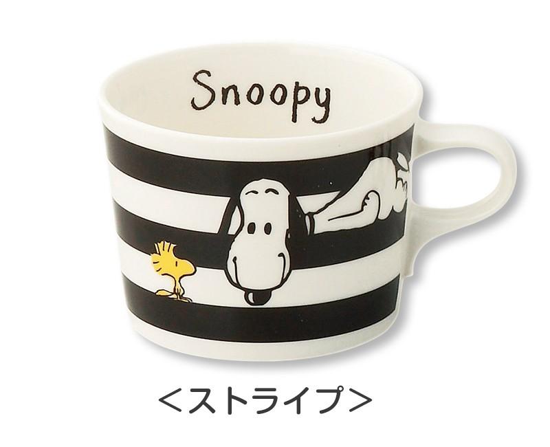 スヌーピー(SNOOPY)マグカップ_1