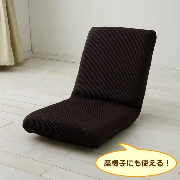 【4個セット】アイリスオーヤマ ジャガード生地 チェアフルカバー JCC-FL 座椅子カバーとしてもご使用いただけます
