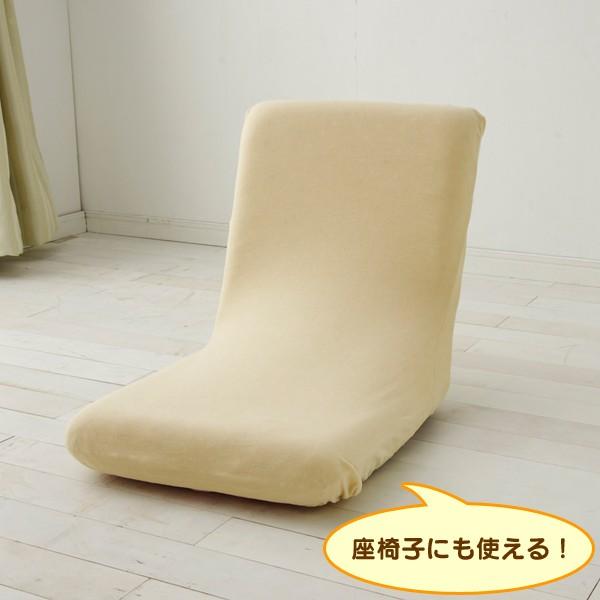 【4個セット】アイリスオーヤマ パイル生地 チェアフルカバー PCC-FL 座椅子カバーとしてもご使用いただけます