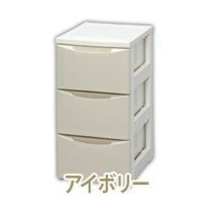 チェスト 3段 幅32.4cm 引出し 収納棚 収納ボックス 収納ケース 完成品 コーディーチェスト COD-323 アイリスオーヤマ セール sofort 17
