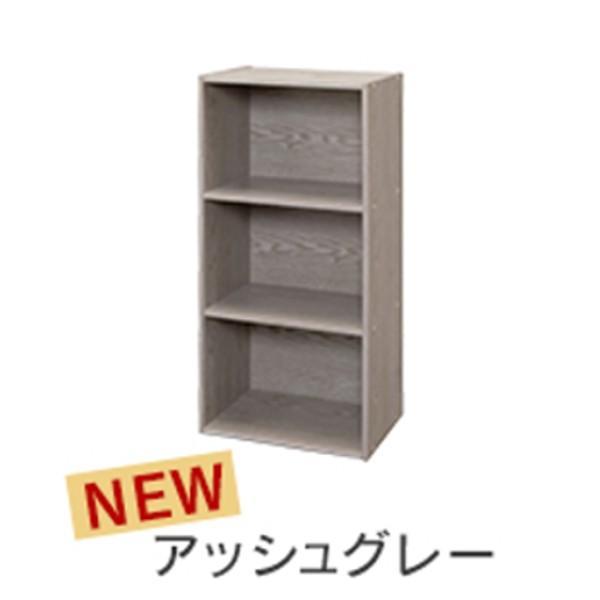 カラーボックス 3段 収納 2個セット ラック 収納ラック 本棚 棚 収納ボックス テレビ台 テレビラック CX-3 アイリスオーヤマ|sofort|30