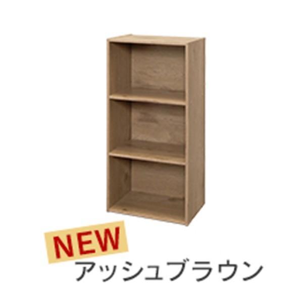カラーボックス 3段 収納 2個セット ラック 収納ラック 本棚 棚 収納ボックス テレビ台 テレビラック CX-3 アイリスオーヤマ|sofort|29