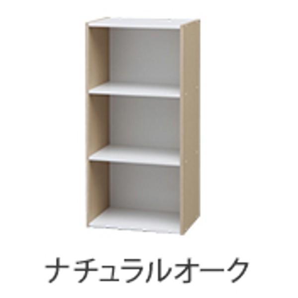 カラーボックス 3段 収納 2個セット ラック 収納ラック 本棚 棚 収納ボックス テレビ台 テレビラック CX-3 アイリスオーヤマ|sofort|21
