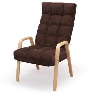 椅子 おしゃれ チェア いす シンプル 一人掛け リクライニング イス肘掛け ウッドアームチェア Lサイズ WAC-L アイリスオーヤマ|sofort|14