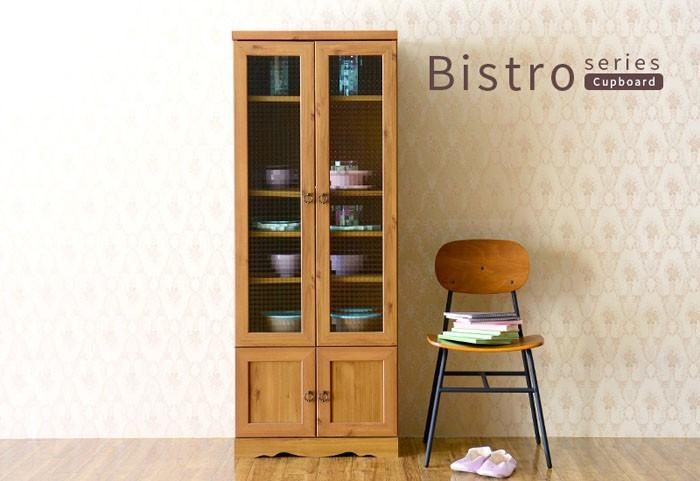 ビストロ食器棚 BTC150-60G