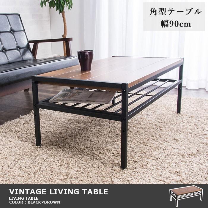テーブルリビングテーブル机家具2段階調節ヴィンテージアイアンリビングテーブルブラウン