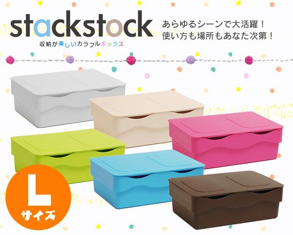 StackStock Lサイズ
