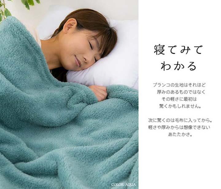 【毛布節電対策寝具保温節電グッズ防災用品Blankoマイクロミンクファー毛布ナチュラルシングルクリアグローブ】