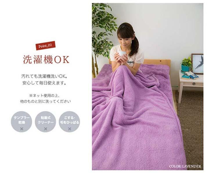 【毛布節電対策寝具保温節電グッズ防災用品Blankoマイクロミンクファー毛布ナチュラルセミダブルクリアグローブ】