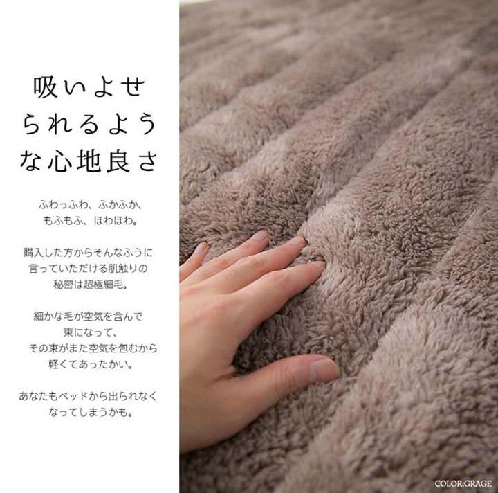 【敷きパッド冬敷パッド毛布寝具節電防災用品Blankoマイクロミンクファー敷パッドナチュラルシングルクリアグローブ】