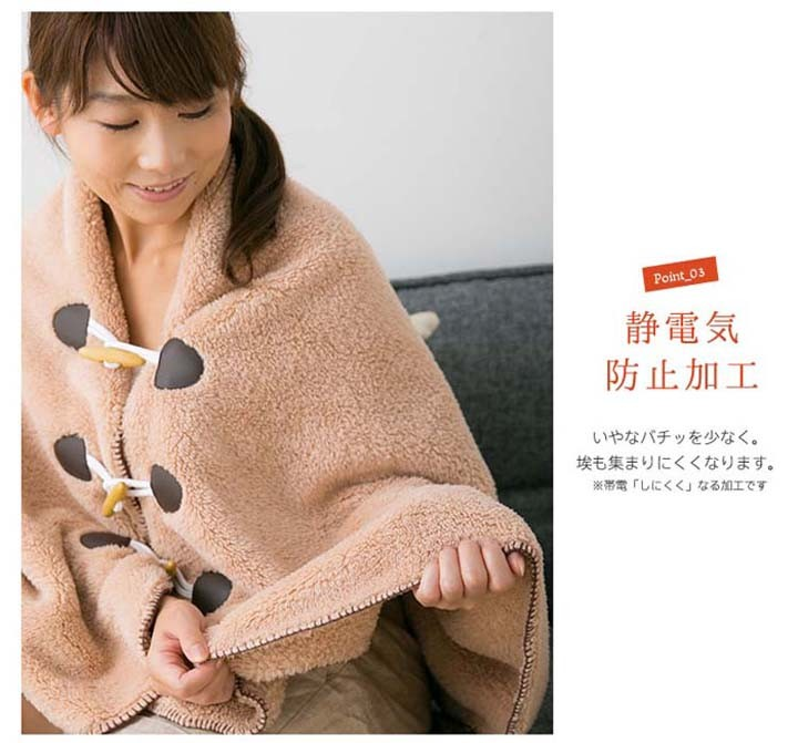 【ルームウェア着る毛布ひざ掛け節電対策寝具保温節電グッズBlankoマイクロミンクファーマルチポンチョフリーサイズクリアグローブ】