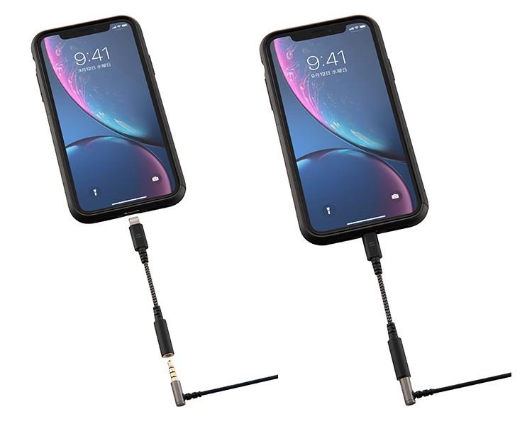 a5befe0b81 有線イヤホンが最新iPhoneで使える iPhoneのLightning Connector部分に差し込み、Φ3.5の有線イヤホンが使用できます。