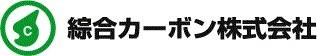 綜合カーボンCFJ ロゴ