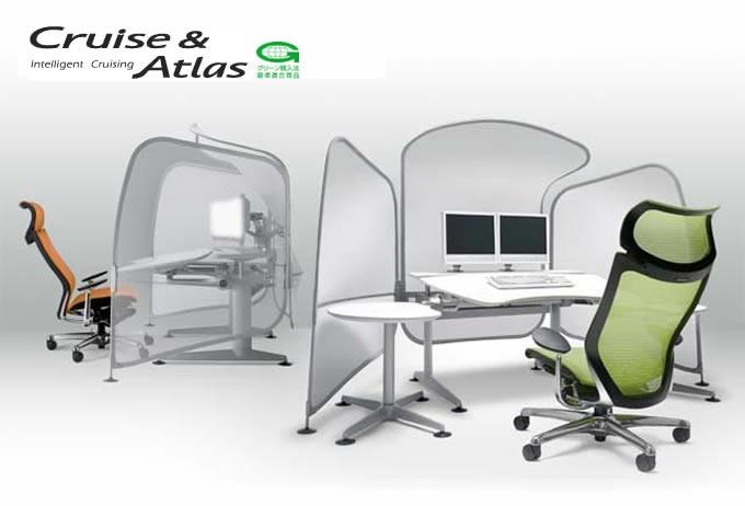 Cruise & Atlas[クルーズ&アトラス]
