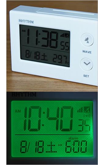 コンパクト デジタル電波時計 110 見やすい液晶表示