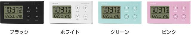 コンパクト デジタル電波時計 110 カラー
