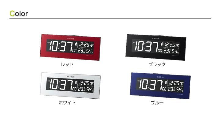 デジタル時計 Iroria イロリア LED 置時計 掛時計 カラーラインナップ
