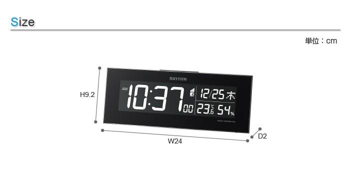 デジタル時計 Iroria イロリア LED 置時計 掛時計 サイズ