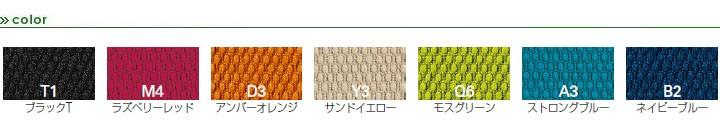 プラオチェア/カラーバリエーション画像