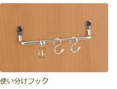 リーモ・セレクト デスク 幅100cm NAS-D10-81 特徴