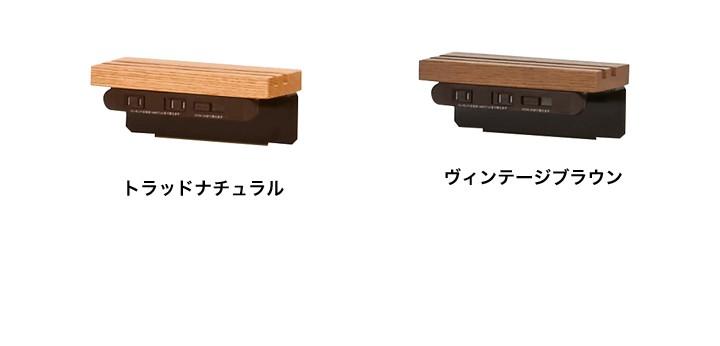 スクリプト シリーズ専用 タブレットホルダー SC-C カラバリ