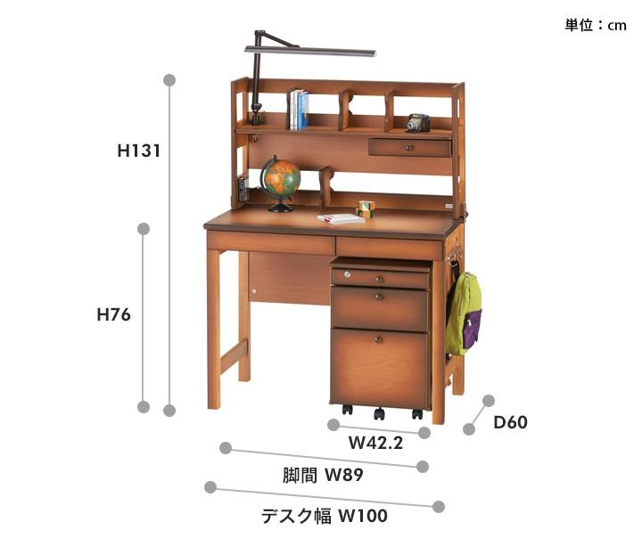 学習机 デスク アンティーク JAQ-F9Q サイズ