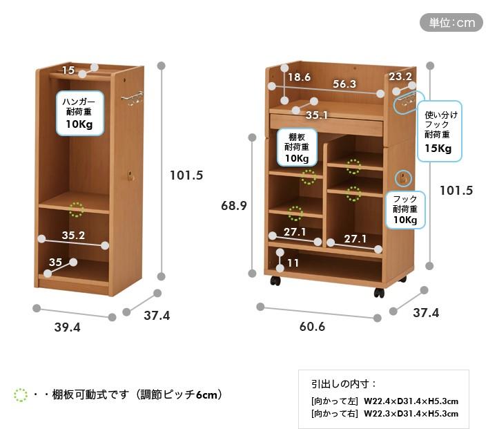 できラボ ラックセット hagukumi サイズ