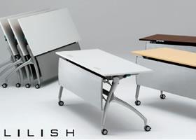 リリッシュ テーブル