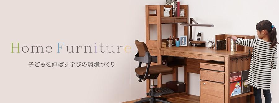 イトーキ学習家具