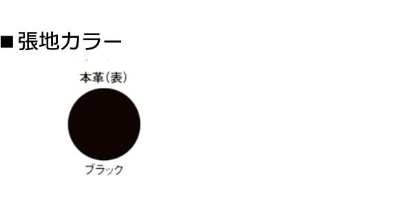 TOKIO オフィスチェア プレジデントチェア エグゼクティブチェア 社長椅子 FTX-11Nカラー見本