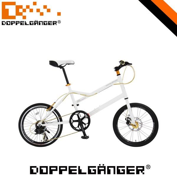 ドッペルギャンガー 550 Interlagos 街乗り ミニベロ 20インチ アルミフレーム 小径車 自転車 DOPPELGANGER