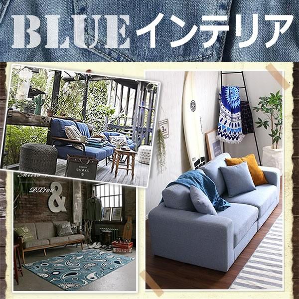 涼しげ夏にピッタリ【青色】インテリア