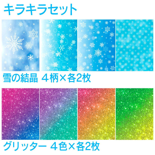 37%off 新作デザイングラシン紙 雪の結晶 グリッター フルーツ A4サイズ 半透明薄葉紙 ラッピング トランスパレントペーパー クリスマスセール 歳末セール sokana 09